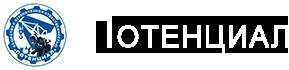 Потенциал - компания по ремонту и техническому обслуживанию грузоподъемных кранов